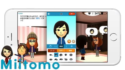 Nintendo's first mobile game 'Miitomo' has a US launch date and new details