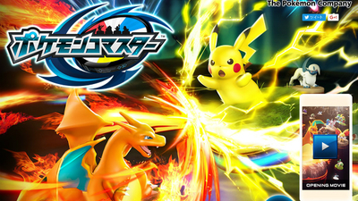 Pokemon Co-Master launches on Android in Japan / Photo credit: pokemon-comaster.jp/