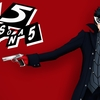 Persona 5 receives Japanese release date, new collector's edition announced