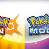 Here are you starter Pokemon for Pokemon Sun and Moon; Gameplay, release date revealed