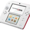 Nintendo officially drops the price of the 2DS