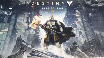 Rumor: Destiny's next expansion to be called Rise of Iron, expected to release this Fall