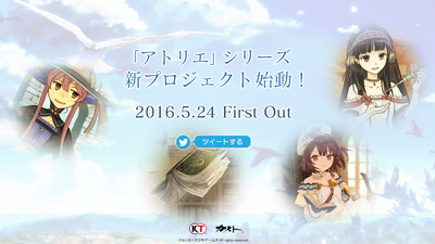 New Atelier title to be revealed