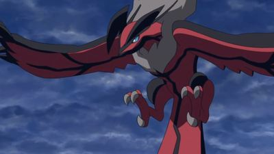 Shiny Yveltal is now available for free as a Mystery Gift