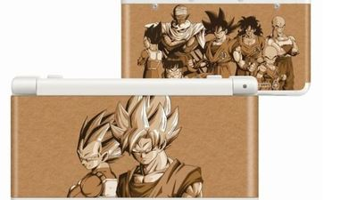 Dragon Ball and Nintendo fuse to bring you these great Fusion bonuses