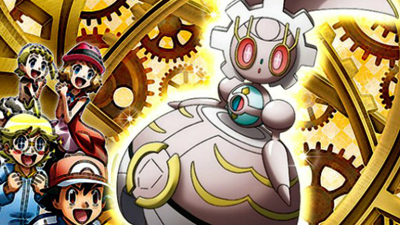Magearna to make debut in Pokemon Sun & Moon / photo credit: gameswelt.at