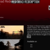 The update on the Red Dead Redemption Xbox store page probably doesn't mean what you think