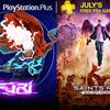 July's PlayStation Plus freebies revealed for PS4, PS3, Vita