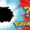 Who's that Pokemon? Legendary hits Nintendo Network