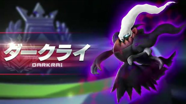 Darkrai confirmed for Pokken Tournament