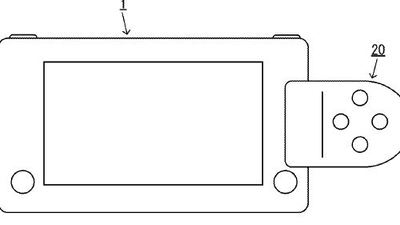 Nintendo patents could hint at how NX controller works