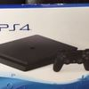 Another leaked PS4 Slim listed on auction site