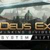 Deus Ex: Mankind Divided story DLC coming later this month