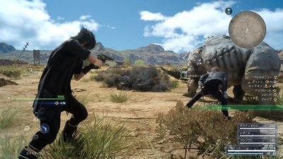 Final Fantasy XV teases some sort of reveal for tomorrow