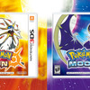 Fans can now pre-load Pokemon Sun and Moon from the 3DS eShop