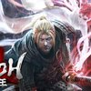 Sony is publishing Nioh in the West, and giving it a big push