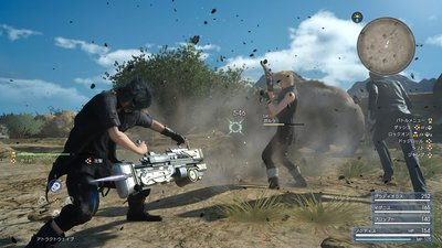Final Fantasy XV got an all-new demo today...in Japan