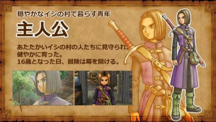 Dragon Quest XI gets new gameplay trailer among other big reveals, will release in Japan next year