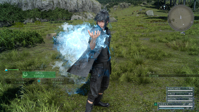 Final Fantasy XV version 1.03; Gets New Game+ and Bug Fixes
