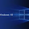 Windows 10 will be getting a 'Game Mode' that will enhance your PC Gaming experience