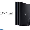 PS4 Pro enhancement descriptions have been added to Sony's First-Party games on the PS Store