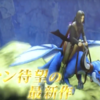 Dragon Quest XI: In Search of Departed Time gets development footage and details