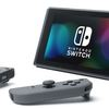 Nintendo Switch Won't Support Netflix at Launch
