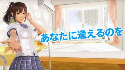 VR Kanojo is a NSFW Summer Lesson that was bound to happen