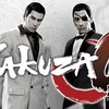 Review: Yakuza 0 punches its way to US audiences