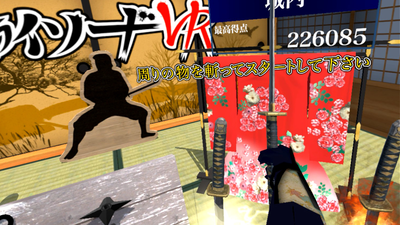 [Watch] Samurai Sword VR slices its way onto PC later this month