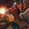 Amazon leaks Tekken 7 release date and Collector's Edition details