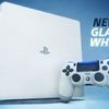 Glacier White PS4 exclusively hits Walmart today for $299