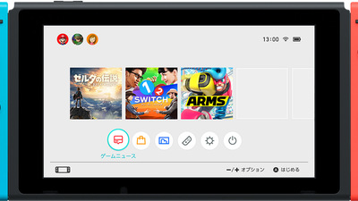 [Watch] Nintendo Actually Shows Details on How to Start With a Switch