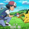 [Watch] The first trailer for Pokemon reboot/remake 'I Choose You' has released