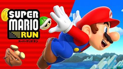 "Nintendo Prefers the ""Super Mario Run"" Model for Mobile Gaming"
