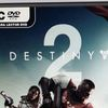 Rumor: Destiny 2 PC box art leaks, special editions detailed, and more