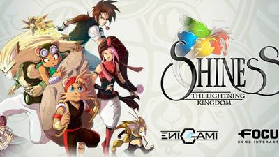 [Watch] Shiness: The Lightning Kingdom releases alongside launch trailer