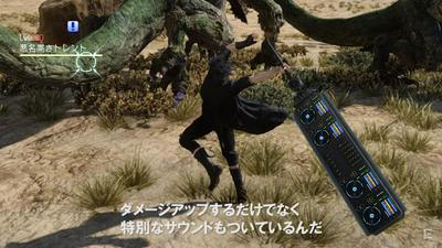 Final Fantasy XV Gets Afrojack Sword Based on his DJ Deck