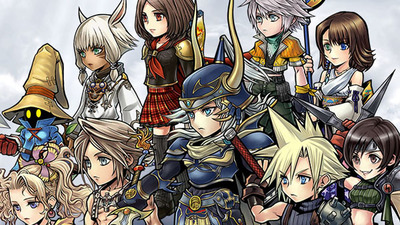 Square Enix to Bring More Mobiel Games West, Including Dissidia and Star Ocean