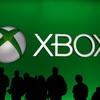 """Microsoft Has Marketing Rights to a """"Major Unannounced AAA"""" Game"""