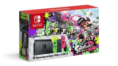 Nintendo is literally selling an empty Nintendo Switch box for about $5