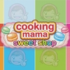 Review: 'Cooking Mama: Sweet Shop' might be great for kids new to gaming, but not much for seasoned gamers