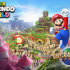 New Details emerge for Universal Studios' Super Nintendo World