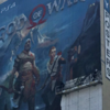 God of War's Huge E3 Poster is Finished, Depicting a Touching Father/son Adventure