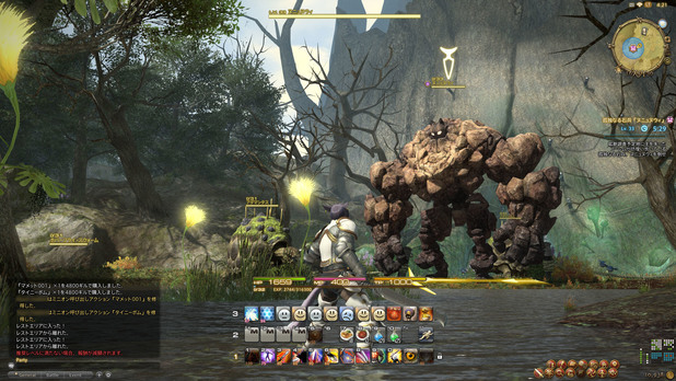 Final Fantasy XIV Has Been DDoS Attacked since June 16
