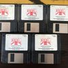 John Romero sold his original DOOM 2 floppy disks on eBay