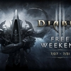 Diablo III: Reaper of Souls 'Ultimate Evil Edition' free on Xbox One this weekend