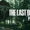 Fans are compiling some pretty compelling evidence that The Last of Us Part II will take place in Seattle