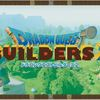 Dragon Quest Builders 2 is happening, coming to PS4 and Nintendo Switch