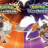 Nintendo reveals how we'll get the new Dusk Form Lycanroc in Pokemon Ultra Sun/Ultra Moon